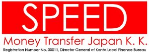 Speed Money Transfer Japan K. K.